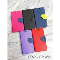 Google Pixel4 4XL Pixel5 4A 4A(5G) 經典雙色可站立皮套 現貨