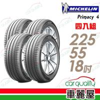 【Michelin 米其林】PRIMACY 4 102Y AO 高性能輪胎_四入組_225/55/18(車麗屋)