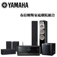 【YAMAHA 山葉】布拉姆斯5.1聲道家庭劇院組(RX-V6A+NS-F350+NS-P350+NS-SW300)