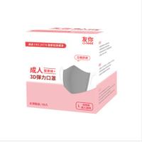 醫療級  台灣康匠 立體活性碳 50入盒裝  口罩 第一品牌 成人L版 一次性口罩 成人口罩 批發零售  最低價