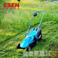 割草機ESEN充電式手推電動割草機電動家用除草機鋰電草坪割草機剪草機雙十一購物節 預購 可開發票