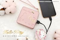 GARMMA Hello Kitty 金典皮革行動電源 10000mAh毫安培
