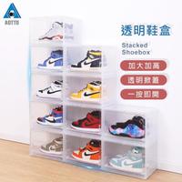 【AOTTO】高耐重按壓式掀蓋自動滾輪收納鞋盒-10入(加高加厚特大款 可疊加)
