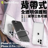 SwitchEasy PLAY 掛繩 背帶 手機殼 防摔殼 透明殼 iPhone13 Pro Max