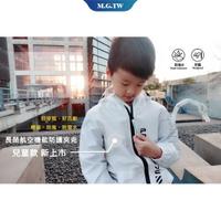 2021外出神器防護衣 長榮航空機能防護夾克 兒童款【GM】