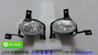 [大禾自動車] 本田 HONDA CRV 10 11年原廠型霧燈DPEO製 3.5代