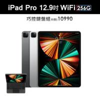 巧控鍵盤組【Apple 蘋果】iPad Pro 12.9 5th WiFi(256G)