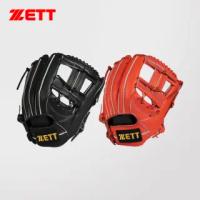 【ZETT】ZETT 81系列棒壘手套 11.5吋 野手通用(BPGT-8106)