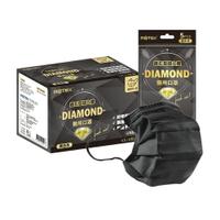 【東昇】鑽石型醫用口罩(經典黑) -5片/包,50片/盒 台灣製造 MOTEX 摩戴舒