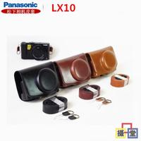 Panasonic松下LX10相機包 LX10專用皮套 皮包 攝影包 單肩包