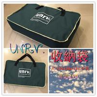 [阿爾卑斯戶外] UNRV (雙口爐用) 大收納袋 AD0151