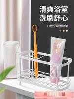 牙刷架orz牙刷置物架衛生間浴室擺臺式桌面洗漱臺牙膏刷牙杯電動牙刷架  【無憂百貨鋪】