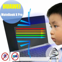 【Ezstick】華為 HUAWEI MateBook X Pro 防藍光螢幕貼(可選鏡面或霧面)
