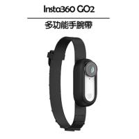 【Insta360】GO 2 多功能手腕帶(副廠)