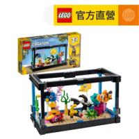 【LEGO 樂高】創意百變系列3合1 魚缸 31122 畫架 寶箱(31122)