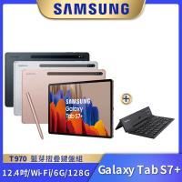 藍芽摺疊鍵盤組【SAMSUNG 三星】Galaxy Tab S7+ 12.4吋 平板電腦(Wi-Fi/T970)