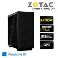 【NVIDIA】R5六核{極靈W}RTX3060-12G獨顯Win10電玩機(R5-5600X/微星B550/32G/512G_SSD)