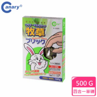 【CANARY】四合一牧草草磚 500G(兔 天竺鼠 牧草 草磚 磨牙)