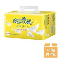 寶島春風 抽取式衛生紙130抽x8包x2串【比漾廣場】