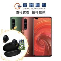 realme X50 pro 巨寶通訊送BUDS Q2全新台灣公司貨12G/256G旗艦單機X50pro 5G手機空機