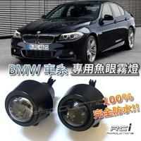 BMW F10 F11 M5 F22 F07 E92 M-TECH M包 專用魚眼霧燈