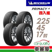 【Michelin 米其林】PRIMACY 4 PRI4 高性能輪胎_送專業安裝 四入組_225/45/17(PRI4)