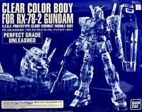 【鋼普拉】現貨 BANDAI PG UNLEASHED 1/60 RX-78-2 GUNDAM 初鋼 彩透 透明套件