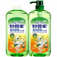 【妙管家】植萃酵素洗碗精組裝(1000g+1000g)