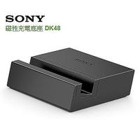 原廠充電座(DK48) SONY Xperia Z3 D6653/原廠座充/充電器/神腦公司貨【馬尼行動通訊】