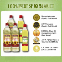 【西班牙BORGES百格仕】葵花油1000ml*3+葡萄籽油500ml*2(momo獨家特惠)