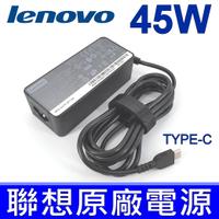 原廠變壓器 Lenovo 45W Type-C USB-C 充電器 Lenovo ThinkPad X1 Carbon T470 T470s T570 P51s ThinkPad 13 Chomebook X1 Tablet 2nd Gen 2017 Yoga 2nd Gen 2017 yoga 370 720-12ik