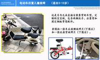 無靠背電動車專用兒童座椅 電瓶車後坐椅小孩兒寶寶安全椅防雨蓬  聖誕節禮物