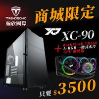 (機殼+一體式水冷) XCP XC-90 EATX 電競電腦機殼 + DarkFlash TR360 一體式水冷
