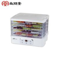 【尚朋堂】食物乾燥機SFD-27