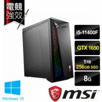 【MSI 微星】MAG Infinite 11-1297TW 電競桌機(i5-11400F/8G/1TB+256GB/GeForce GTX 1650/WIN10)