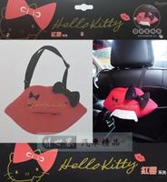 權世界@汽車用品 Hello Kitty 紅脣系列 吊掛式多功能面紙盒套(可吊掛頭枕) PKTD005R-03