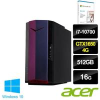 【+微軟Microsoft 365】ACER NITRO N50-610 i7 電競電腦(i7-10700/16G/512G SSD+2TB/GTX1650-4G/W10)