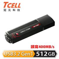 【TCELL 冠元】USB3.2 512GB 4K FIRE 璀璨熾紅隨身碟