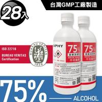 台灣GMP工廠製造75%酒精清潔液500ml x 28罐組(加贈3支噴頭)
