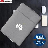 華為MatePad Pro平板電腦包10.8英寸M5手提袋保護套內膽M6 拉鏈款 保固 可開發票