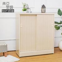 【南亞塑鋼】3尺拉門/推門塑鋼鞋櫃(白橡色)