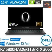 【DELL 戴爾】ALIENWARE M15電競筆電-黑ALWA15M-P1266B(R7 5800H/32G/1TB SSD/RTX3060-6G/W10P)