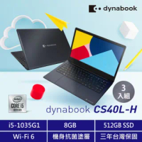 【Dynabook超值3入組】CS40L-H 14吋清新美型筆電-黑曜藍(i5-1035G1/8G/512G SSD/Win10)