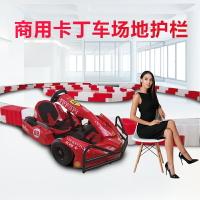 兒童卡丁車電動卡丁車兒童玩具跑跑車平衡車 雙11狂歡