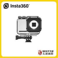 【Insta360】ONE R潛水殼一英吋感光元件版本專用(先創公司貨)