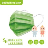 【上好生醫】幼幼 上好綠 50入裝 醫療防護口罩