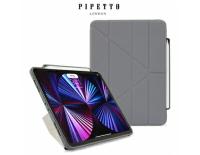 PIPETTO Origami Pencil iPad Pro 11吋 1~3代 多角度多功能保護套(內建筆槽) 支援2021最新款M1系列