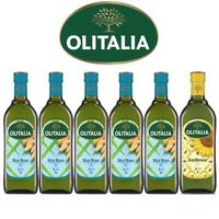 【Olitalia奧利塔】玄米油x5+葵花油x1(1000mlx6瓶-禮盒組)