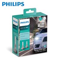 飛利浦Ultinon Pro5000 LED +亮160%銳鑽光頭燈兩入裝-限量贈T10小燈
