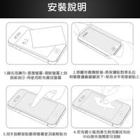 【玻璃保護貼】華為 HUAWEI MediaPad M5 lite 10.1吋高透玻璃貼/BAH2-W09/W19